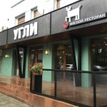 Siatka PVS 104 w restauracji Węgiel